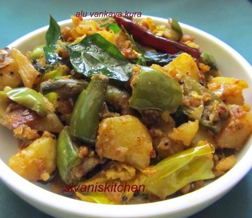 Potato Brinjal Curry Recipe / Vankaya Bangaladumpa Kura / Aloo Eggplant Dry Curry