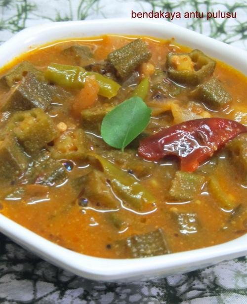 Bendakaya Antu Pulusu / Okra Thick Stew - How to make Bendakaya Pulusu