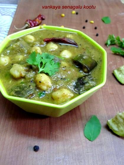 Brinjal Chole Pepper Stew / Vankaya Senagala Kootu - Kootu Recipes