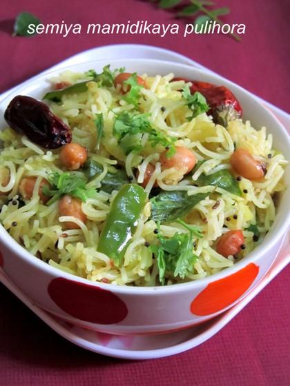 Vermicelli Mango Pulihora / Semiya Mamidikaya Pulihora - Pulihora Recipes