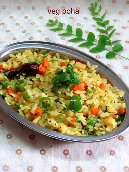 Vegetable Poha / Mixed Vegetable Poha – How to Make Veg Poha