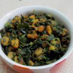 Aloo Ponnaganti aaku Kura / Water Amaranth Leaves And Potato Fry Curry