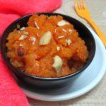 Boppai Halwa / Papaya Ka Sheera Recipe – how to make Papaya Halwa – Halwa Recipes