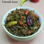 Water Amaranth Leaves Tomato Curry / Ponnaganti Aaku Tomato Kura