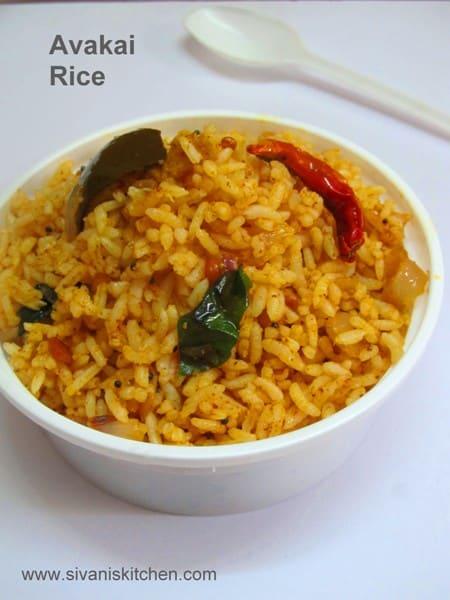Avakai Rice Recipe / Avakaya Annam - how to make Avakaya Rice