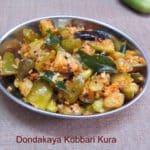 Dondakaya Kobbari Kura/Ivy Gourd Curry with Fresh Coconut/Tindora Coconut Curry