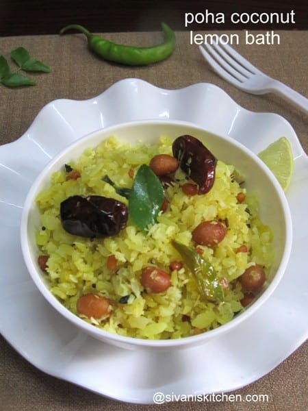 Poha Coconut Lemon Bath / Coconut Lemon Poha / Lemon Aval with Coconut
