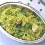 Green Peas Poha Recipe / Matar Poha / Flattened Rice with Green Peas
