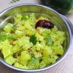 Raw Papaya Coconut Poriyal / Boppai Kobbari Kura / Green Papaya Coconut Thoran