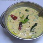 Kanda Gadda Perugu Pachadi / Suran Ki Yogurt Chutney / Elephant Foot Yam Raita